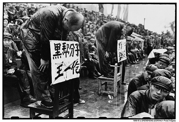 Image result for mao's cultural revolution public humiliation
