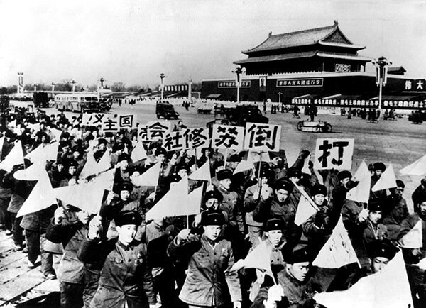 chinese revolution in brief essay