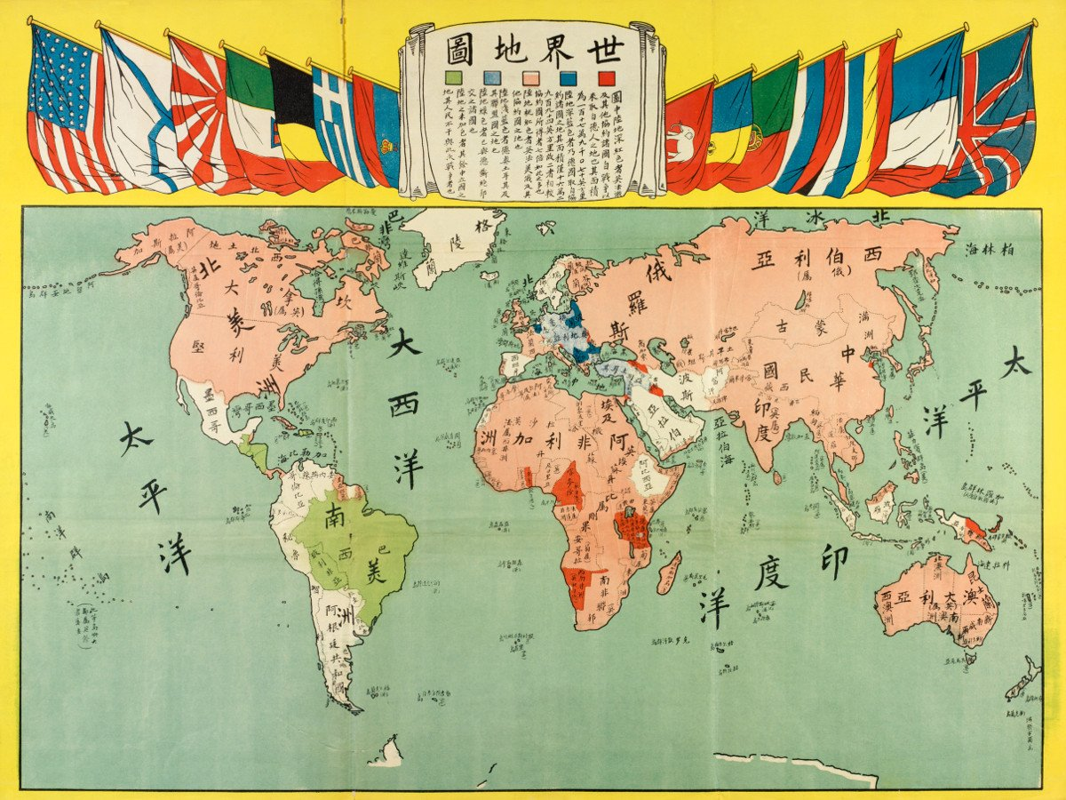 The forgotten army of the first world war how chinese labourers chinese map of the world with allied nations in red and the enemies in blue gumiabroncs Image collections